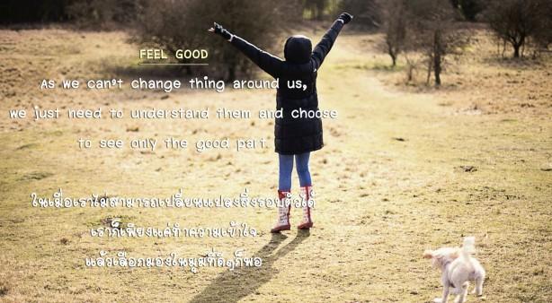 1-FeelGoodTT1-1600x900 copy
